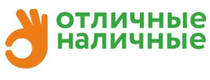 Отличные наличные [CPS] RU logo