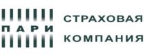 ПАРИ [CPS] RU logo