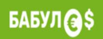 Babules [CPL] UA logo