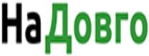 Nadovgo [CPS] UA