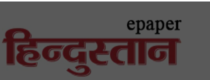 Live Hindustan [CPS] IN