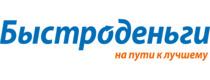 Быстроденьги [CPS] RU logo