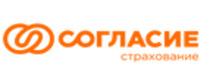 Согласие [CPS] RU logo