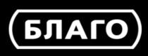 Blago [CPL] UA