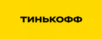 Тинькофф (All Airlines) карта [CPS] RU logo