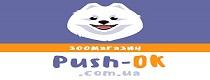 Push-ok UA