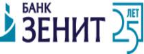 Банк Зенит [CPS] RU