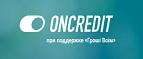 OnCredit [CPS] UA