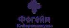 Фогейм Киберканикулы [CPP] RU + CIS