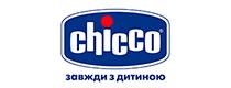 Chicco UA