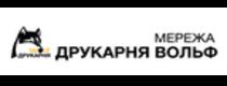 Wolf UA logo