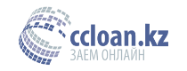 CCLoan (CPL) KZ