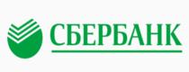 Сбербанк (CPS) KZ