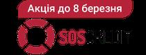 SOS Credit [CPS] UA logo