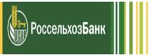 Россельхозбанк - РКО [CPS] RU
