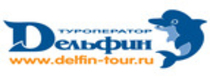 Delfin Tour