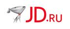 Партнёрская программа JD RU + 10 Countries