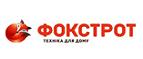 Партнёрская программа Фокстрот UA