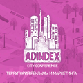 AdIndex City Conference