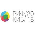 РИФ+КИБ 2018