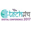 Digital Media Awards 2017