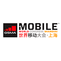 Mobile World Congress Shanghai 2017