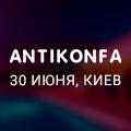 Антиконфа 2.0