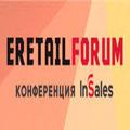 eRetail Forum 2017