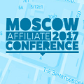 Moscow Affiliate Conference Autumn Edition