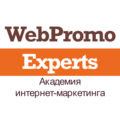 Online - конференция Web Promo Experts SEO Day