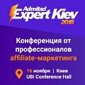 Admitad Expert Kiev 2018