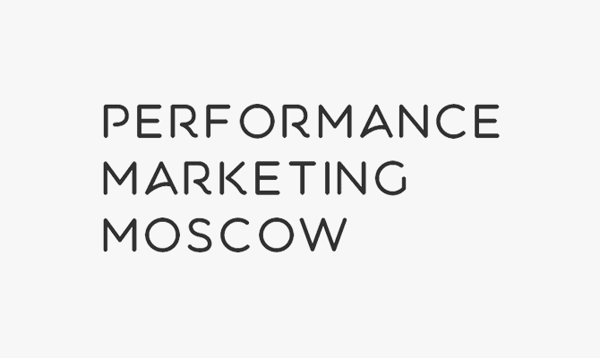 Конференция Performance Marketing Moscow