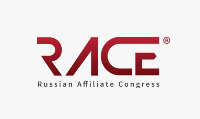 Шестой международный конгресс партнерских программ и маркетинга