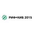 Russian Internet Forum 2015