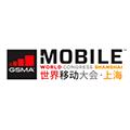 Mobile World Congress Shanghai (MWC Shanghai)