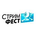 Стримфест Москва 2017
