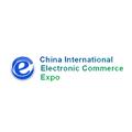 China International Electronic Commerce Expo 2017