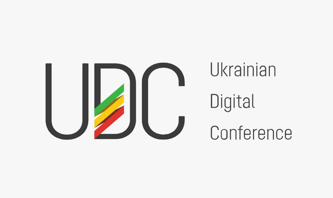 Ukrainian Digital Conference 2017