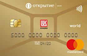Кредитные карты и прочие услуги от банка Открытие. Аналитический обзор
