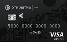 Дебетовая Карта Opencard  | Банк Открытие-Обзор