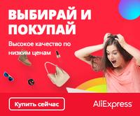 Aliexpress online market